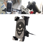 Portable Motorcycle USB Charger Mobile Phone Holder, Handlebars Version (Black)
