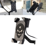 Portable Motorcycle USB Charger Mobile Phone Holder, Rearview Mirror Version (Black)