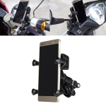 9-90V Portable Motorcycle X-type Automatic Locking USB Charger Mobile Phone Holder