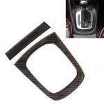 2 PCS Carbon Fibre Car Gear Panel Decorative Sticker for Audi Q3
