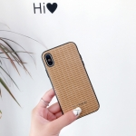 Leather Protective Case For iPhone X & XS(Brown)