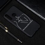 Distance Painted Pattern Soft TPU Case for Huawei P30 Lite