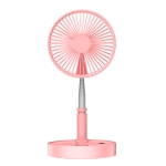 CYKE P9 USB Portable Folding Telescopic Vertical Desktop Integrated Multi-function Electric Fan, with 4 Speed Control (Pink)