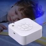 4.2V Chargeable White Noise Sleep Machine with LED Night Light