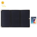 HAWEEL 21W 3-Fold ETFE Solar Panel Charger with 5V / 3A Max Dual USB Ports, Support QC3.0 and AFC(Black)