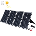 HAWEEL 4 PCS 20W Monocrystalline Silicon Solar Power Panel Charger, with USB Port & Holder & Tiger Clip, Support QC3.0 and AFC (Black)