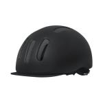 Original Xiaomi Outdoor Sports Cycling Protective Helmet, Suitable Head Circumference: 57 – 61 cm(Black)