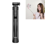 CYKE A19 Multifunction One-piece Wireless Bluetooth Selfie Stick with Single Fill light & Tripod & Remote Control, Maximum Stretching Length: 110cm (Black)