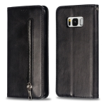 Calf Texture Zipper Magnetic Horizontal Flip Leather Case for Galaxy S8, with Wallet & Holder & Card Slots (Black)