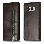 Calf Texture Zipper Magnetic Horizontal Flip Leather Case for Galaxy S8+, with Wallet & Holder & Card Slots (Black)
