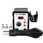 Kaisi 868D 700W Soldering Station Heat Gun Welding Hot Air Gun With 3 PCS Nozzles, EU Plug
