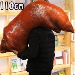 Creative Pig Feet Plush Pillow Stuffed Cute Trotters Toy Sofa Pillow Cushion Funny Gift for Kids Party Present Doll(110cm)
