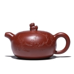 Plum Blossom Pattern Handmade Yixing Clay Teapot Tea Boiler