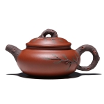 Sturdy Pines Design Handmade Yixing Clay Teapot Tea Boiler Kung Fu Tea Set Gift