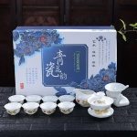 11 in 1 Kung Fu Tea Complete Set Blue And White Porcelain Cups Ceramic Cover Bowl Travel Teaware Set with 8 Tea Cups (Golden Dragon)