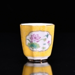 Chinese Style Lotus Kung Fu Teacup Ceramic Enamel Color Octagonal Single Cup Teaware (Yellow)