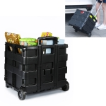 Multi-functional Folding Car Storage Reserve Box Pull-rod Box