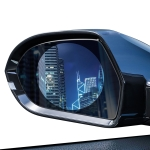 2 PCS Baseus SGFY-A02 0.15mm Circle Car Rearview Mirror Rain-proof Protective Film, Size: 80x80mm