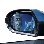 2 PCS Baseus SGFY-D02 0.15mm Ellipse Car Rearview Mirror Rain-proof Protective Film, Size: 150x100mm