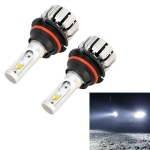2 PCS X6 9004 DC9-18V / 25W / 6000K / 2500LM Car LED High Brightness Headlight Lamps, CSP Lamp Beads (White Light)