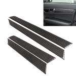 4 PCS Car Door Panel Carbon Fiber Decorative Sticker for Mercedes-Benz W204