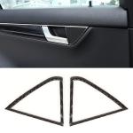 2 PCS Car Rear Horn Panel Carbon Fiber Decorative Sticker for Mercedes-Benz W204
