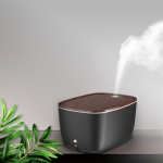GX.Diffuser GX-22K 24W Wood Texture Household Aromatherapy Humidifier with Colorful Atmosphere Lights, Water Tank Capacity: 1.8L(Black)