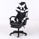 Computer Office Chair Home Gaming Chair Lifted Rotating Lounge Chair with Footrest / Nylon Feet (Black)