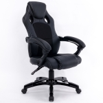 0653 Computer Office Chair Home Gaming Chair Rotating Lifted Lounge Chair with Nylon Feet (Black)