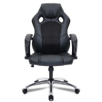 0653 Computer Office Chair Home Gaming Chair Rotating Lifted Chair with Aluminum Alloy Feet (Black)