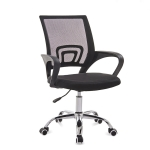 9050 Computer Chair Office Chair Home Back Chair Comfortable Black Frame Simple Desk Chair (Black)