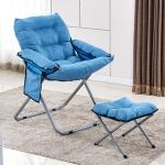 Creative Lazy Folding Sofa Living Room Single Sofa Chair Tatami Lounge Chair with Footrest (Blue)