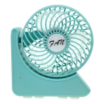 Multi-function 360 Degree Rotation Sucker Electric Fan, Support 3 Speed Control (Blue)