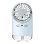 Multi-function USB Charging Spray Humidification Desktop Electric Fan with LED Warm Yellow Reading Lamp, Support 3 Speed Control (Blue)