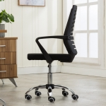 Home Leisure Computer Chair Office Staff Conference Chair Black Frame Lifting Steel Foot (Black)