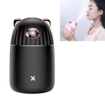 JOYROOM JR-CY280 Happy Bear Shape Silent Humidifier with Colorful Atmosphere Lights, Water Tank Capacity: 370mL(Black)