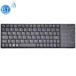 K-07 ABS Wireless Chargeable Bluetooth Touch Keyboard(Black)