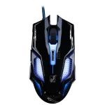 ZGB V10 USB 6-keys 2400DPI Four-speed Adjustable Backlight Wired Optical Gaming Mouse, Length: 1.45m (Jet Black)