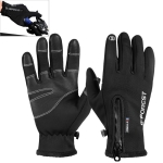 Outdoor Winter Sports Velvet Windproof Warm All-finger Zipper Touch Screen Gloves, Size: S