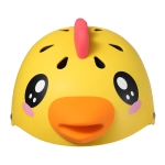 700Kids 6 PCS Chicken Pattern Cartoon Cute Child Sports Protective Helmet