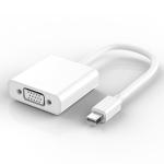 basix D9 Mini DP to VGA Converter, Cable Length: 15cm (White)