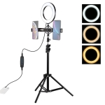 PULUZ 1.1m Tripod Mount + Live Broadcast Dual Phone Bracket + 6.2 inch LED Ring Vlogging Video Light Kits