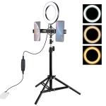 PULUZ 75cm Tripod Mount +  Live Broadcast Dual Phone Bracket + 6.2 inch LED Ring Vlogging Video Light Kits