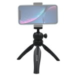 PULUZ 20cm Pocket Plastic Tripod Mount with 360 Degree Ball Head for Smartphones, GoPro, DSLR Cameras(Black)