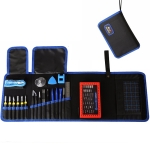 Kaisi K-1780 67 in 1 Multi-function Tools Repair Tool Kit