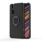 PC + TPU Shockproof Protective Case for Vivo V15 Pro, with Magnetic Ring Holder (Black)