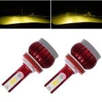 2 PCS FS35 H8 / H9 / H11 DC9-36V / 24W / 3000K / 3000LM IP68 Car / Motorcycle LED Headlight Lamps / Fog Light(Gold Light)