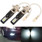 2 PCS H3 DC12V / 4.5W / 6000K / 360LM Car LED Fog Light with 6 CSP Lamp Beads, White Light (Black)
