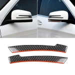 2 PCS Car Carbon Fiber Rearview Mirror Anti-collision Strip Protection Guards Trims Stickers for Mercedes-Benz