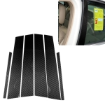 Car Carbon Fiber B Column Decorative Sticker for Mercedes-Benz W204 2007-2013